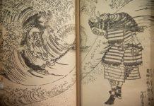 MAO Torino Hokusai