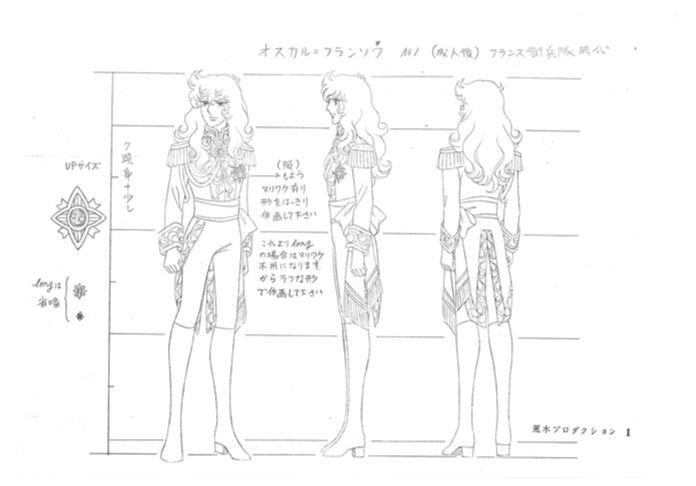 Disegni di Lady Oscar una delle guerreiere dal sol levante dei manga e anime